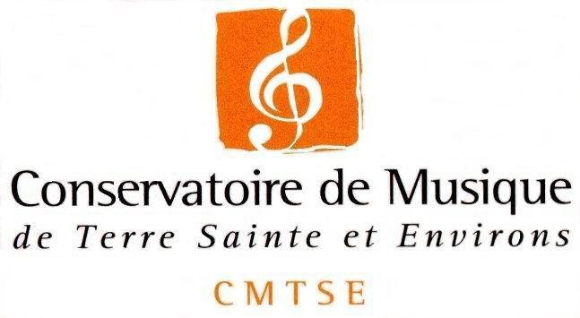 Conservatoire de Musique de Terre Sainte et Environs