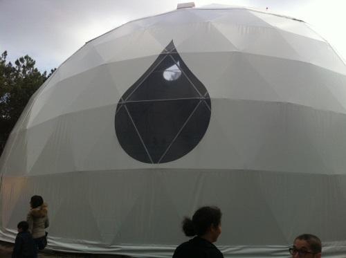 La Bulle d'Art-dôme géodésique